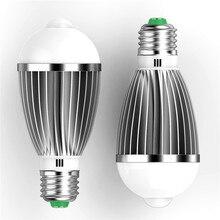 Led PIR Infrared Sensor Motion Light Bulb E27 7W Auto Smart Led Motion Detecting Light  Lamp With The Motion Sensor