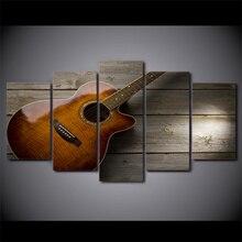 Classical Guitar Canvas Art