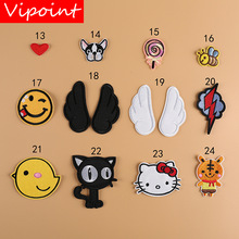 VIPOINT embroidery wings dogs patches cats cock tiger badges applique for clothing YX-18