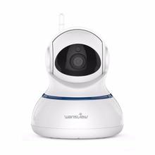 Купить с кэшбэком HY Full-HD 1080P 1920*1080 Ip Camera Two-Way Audio Wireless Camera p2p Night Vision SD Card IRCUT PTZ Wifi Security Camara