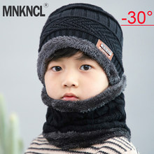 01fe9818 MNKNCL 3-12 Years Old Winter Hat Skullies Beanies Kids Knitted Hat Scarf Winter  Cap