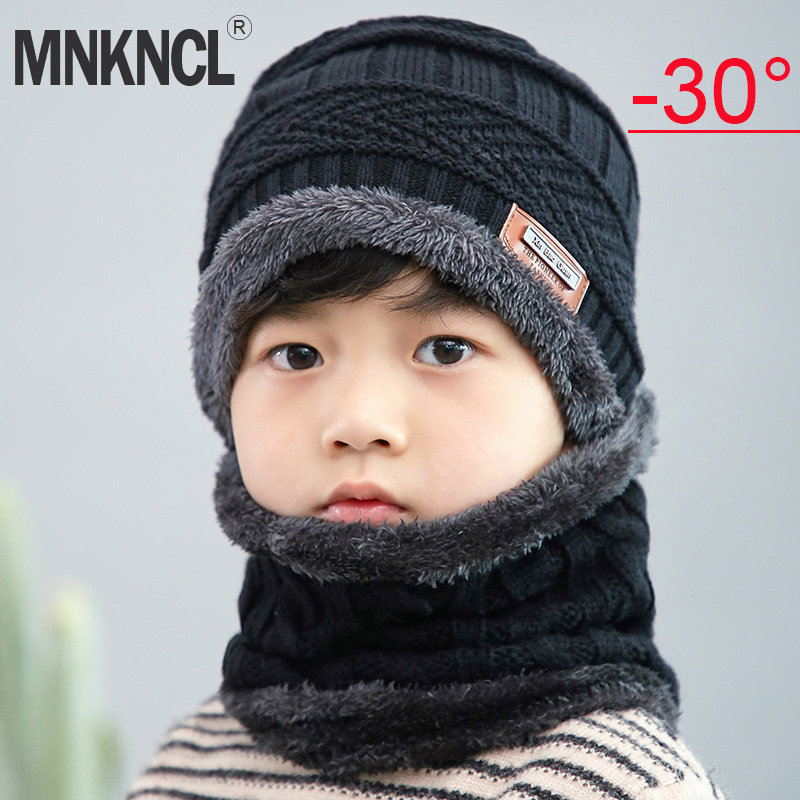 MNKNCL 3-12 Years Old Winter Hat   Skullies     Beanies   Kids Knitted Hat Scarf Winter Cap Mask Balaclava Bonnet Cap Wool   Beanies   Hats