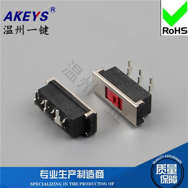 Original New 100% Japan Import 12pin Self-locking Switch 2x6 14mmx10mm With Iron Frame Switches