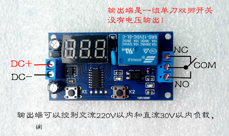 Infinite loop module intermittent switch countdown timer relay module 12V5V 12v dc infinite cycle delay timing timer relay on off switch loop module trigger 828 promotion