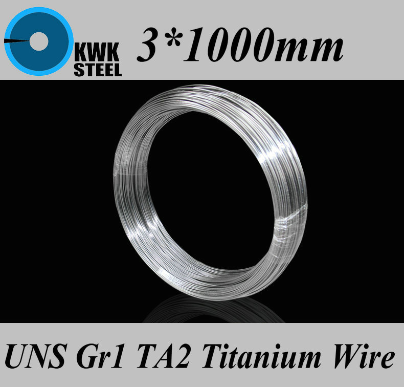 3*1000mm Titanium Wire UNS Gr1 TA2 Pure Titanium Ti Wire Industry Or DIY Material Free Shipping