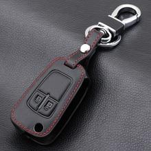 2 boutons en cuir voiture télécommande porte clés coque housse pour Opel Astra J Corsa D Zafira C Mokka Insignia Cascada Karl Adam Meriva