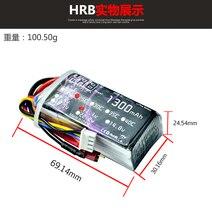 HRB 3S 11.1V 25C 1300mAh RC Lipo Battery For KT plate Monster Truck Helicopter Plane Car