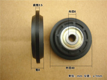 цена на Free Shipping 10 pcs 6X40X8  6mm bearing door pulley bearing plastic covered mute bearing Y slot embedded bearing
