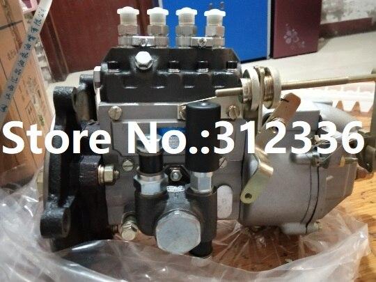 Trasporto veloce 4JI437BY 4J1437BY motore della Pompa di iniezione diesel A4CRX46T raffreddato ad ACQUA del motore vestito per tutti i motore CineseTrasporto veloce 4JI437BY 4J1437BY motore della Pompa di iniezione diesel A4CRX46T raffreddato ad ACQUA del motore vestito per tutti i motore Cinese