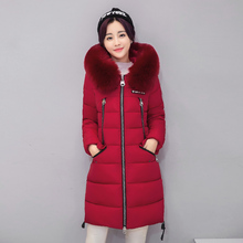 Winter down jacket women s Fur collar fashion Slim large yards thicker coat