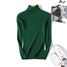 Skinny Elastic Knitted Soft Pullover Sweater female