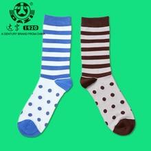 1Lot=2Pairs Dazi 2017 Brand Happy Socks Gradient Color Summer Style Cotton Wedding Sock Men's Knee High Business Socks Man Sox