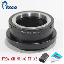 цена на Pixco For M42-EOSR Lens Mount Adapter Ring M42 Lens to Suit for Canon R Mount Camera