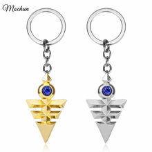 MQCHUN Anime Jewelry Yugioh Cosplay Pyramid Egyptian Eye Of Horus Yu-Gi-Oh Keychain Yugioh Zexal Yuma Cosplay Key Chain(China)