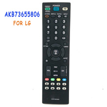 Original Used Remote Control AKB73655806 FIT FOR LG  TV  стоимость
