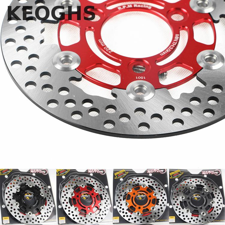 Keoghs Electric Motorcycle Brake Disk/disc 200mm 220mm 260mm Floating 57mm 70mm For Yamaha Scooter Rsz Jog Force Bws Modify keoghs motorcycle rear hydraulic disc brake set diy modify cnc rpm brake pumb for yamaha scooter dirt bike motorcross motorbike