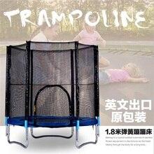 180 см безопасный весенний батут гимнастический батут надувная кровать с защитной сеткой