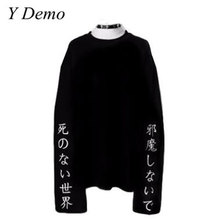 Y Demo Punk Flannel T-shirt Long Sleeve Hell Heavy Embroidery Sweatshirts Female Loose Streetwear T-shirts