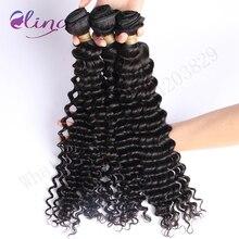 Very Soft 9A Grade Peruvian Deep Wave Virgin Hair Brazilian Human Hair Weave 3 Bundles With Closure Deal DHL/UPS Fast Shipping