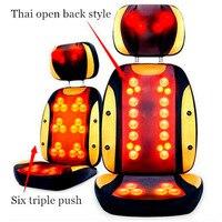 Электрический нагревательный инфракрасный разминание Средства ухода за кожей шеи плеча назад Средства ухода за кожей массажное кресло Мас