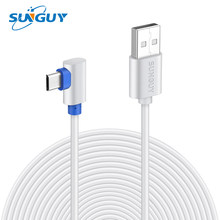 SUNGUY Right Angle Micro USB Extension Cable White Power Cord for YI Dome Camera,Nest Cam,Dropcam,Furbo Dog,IP Camera -Wholesale(China)