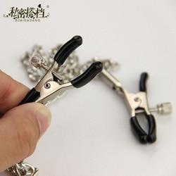 Сексуальные зажимы для сосков металлическая цепочка для женщин секс-игрушка для взрослых товары для пар ошейники металлические зажимы сти...