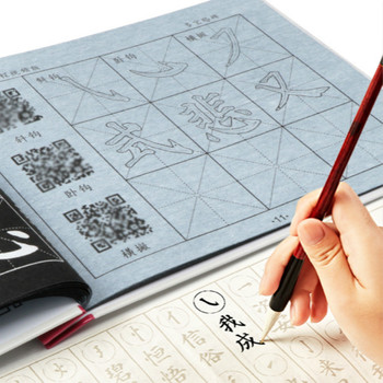 Chinese Calligraphy Writing Copybook YAN ZHENQING Style Calligraphy Brush Writing Practice Copybook Linyi Water Writing Cloth writing my wrongs