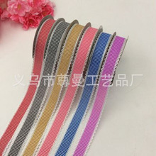 Ribbon Accessories Material Nail Lace 2cm Ultrasonic Embossed Headband Clothing Gift Box Packaging Supplies Belt