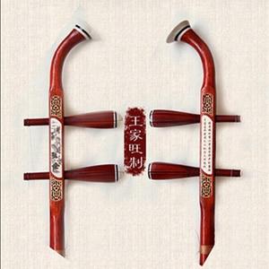 Image 3 - Erhu סיני כלי נגינה Rosewood Eerheen עם קשת וקשה מקרה שני מיתרי סין סגנון כינור לשלוח stduy ספר