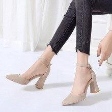 Туфли женские 2019 весна 6 см на высоких каблуках босоножки туфли женские тонкие на высоких каблуках