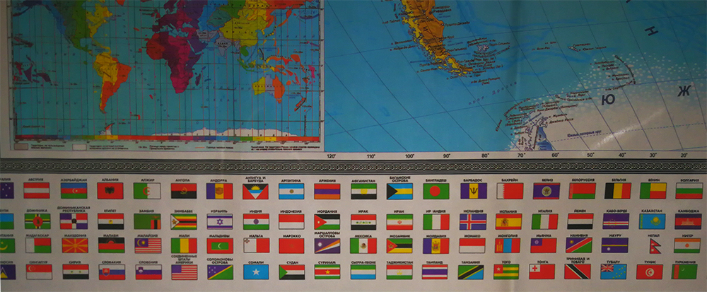 World Political Map In Russian Language Not English World Map Wall - World map russian language