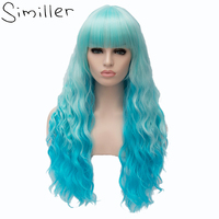 Simillerコスプレ合成長い深い波オンブルかつら耐熱繊維ブルー根用女性パーティー