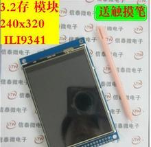 3.2 بوصة TFT وحدة LCD مع شاشة تعمل باللمس 65 k لون شاشة تعمل باللمس مع حامل SD ، 3 فولت الجهد المنظم لاردوينو