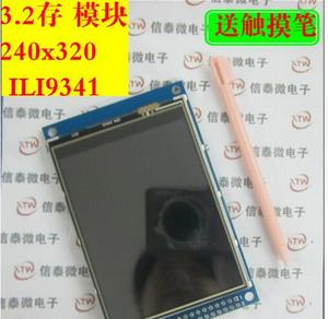 Image 1 - 3.2 inch TFT LCD module with touch screen 65 k color touch screen with SD holder, 3 v voltage regulator for arduino