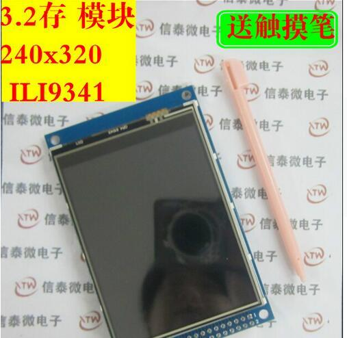 3.2 inch TFT LCD module with touch screen 65 k color touch screen with SD holder, 3 v voltage regulator for arduino