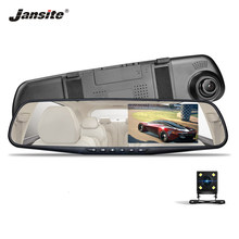 "Jansite 4.3"" White Car Dash cam DVR HD Display Dual Lens Cameras Video Recorder Auto Rearview mirror with Backup camera G-senor(China)"