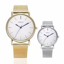 1c875c462 معرض geneva brand watches price بسعر الجملة - اشتري قطع geneva brand watches  price بسعر رخيص على Aliexpress.com