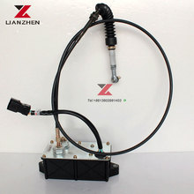 Excavator starting wiper motor governor assy AC2/1500 for  SANY excavator electric parts AC1500 AC225 235