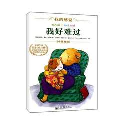 Dwujęzyczny kolor książek dla dzieci  dla dzieci komiksy|children books|comic bookchildren's coloring book -