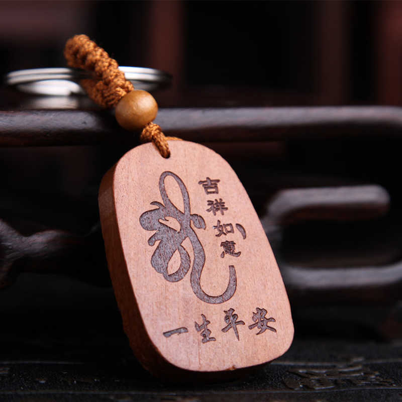 ADOMANER Vintage Stainless Steel & Wood Keychain Chinese Characteristics Car Locksmith Men Women Portachiavi Gift wholesale