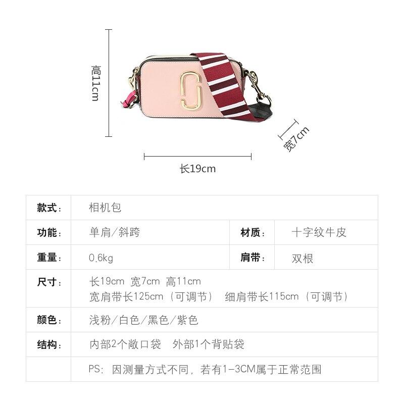 Bolso pequeño de verano para mujer, bolso de lujo para mujer, bolsos de diseñador, 2019 nuevo estilo coreano, bolsos de hombro para cámara, bolso de marca-in Bolsos de hombro from Maletas y bolsas    3