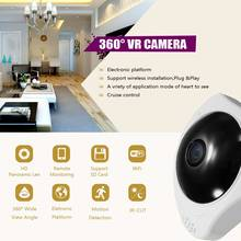 3D VR WIFI Camera 360 Degree Panoramic FIsheye 960P 4:3 CCTV WIreless Indoor Security White 1.3Million Pixels IP Camera(China)