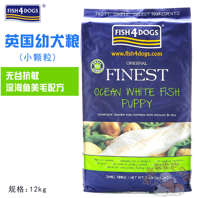 Fish4dogs haiyangzhixing puppy gluten allergy deep sea fish beauty fish4dogs haiyangzhixing puppy gluten allergy deep sea fish beauty hair dog food recipe small particles forumfinder