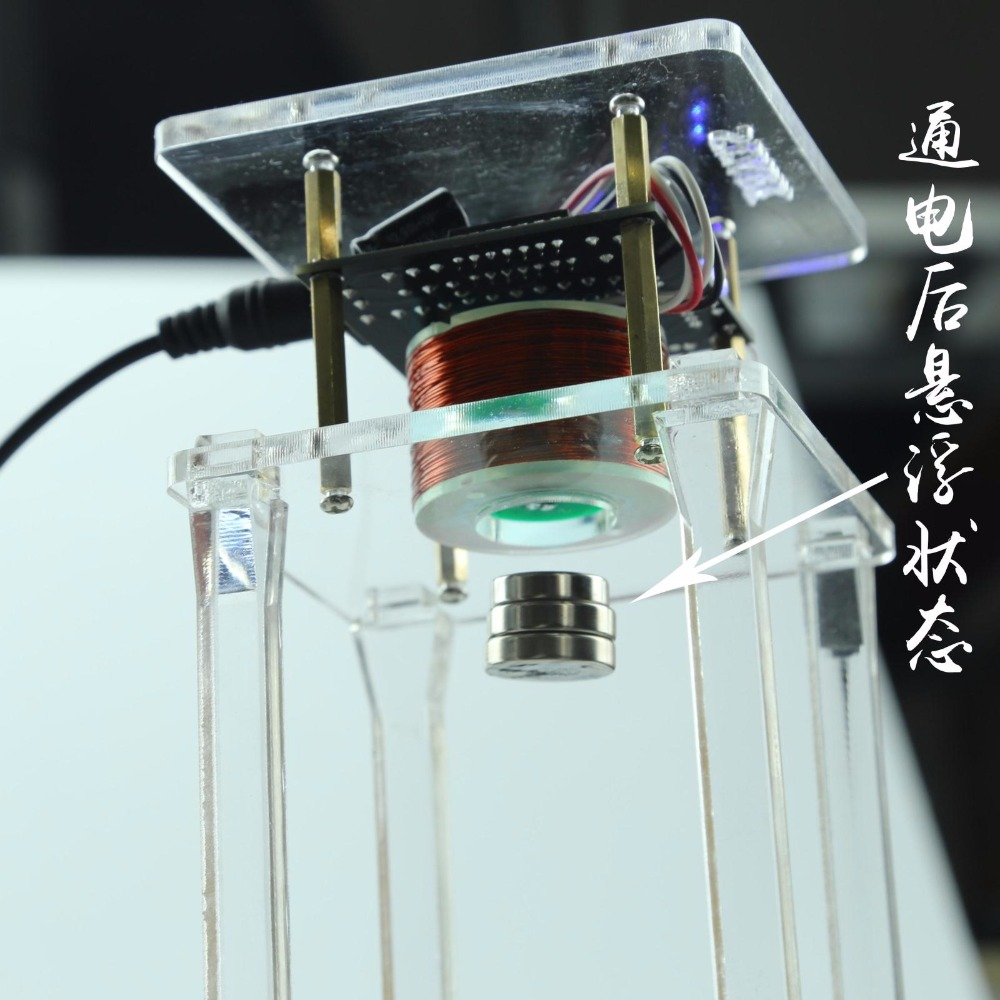 DIY pull-up magnetic levitation, teaching equipment, learning kits, suspended magnetic levitation new stable magnetic levitation module system diy maglev bare system 600g max 700g