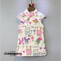 Chinese Style Cheongsam Children Clothing Dress Spring Summer Baby Girl Dress Clothes Girl Kid S Party