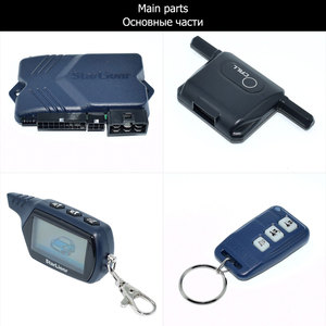 Image 5 - Russian Version Two Way Car Alarm System B9 Remote Engine Start with LCD Fob Keychain 2 Way Auto Security Anti Theft Device B9