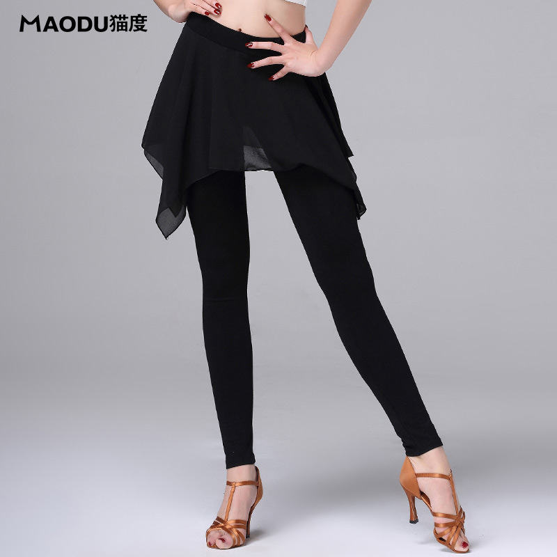 Modal Training Dress Performance Wear Irregular Latin Dance Trousers For Women/female, Ballroom Costume Practice Pants MD8303