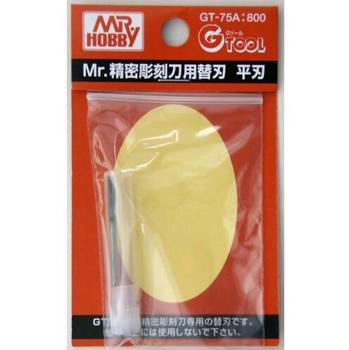 GSI Creos Mr. Hobby GT-75A Sr. hoja de repuesto para cincel de precisión GT-75A