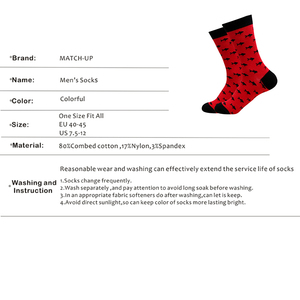Image 3 - Match Up calcetines de algodón para hombre, de talla grande, de compresión de calidad, con patrón de serie de animales, calcetines de negocios para hombre (5 par/lote) US 7,5 12
