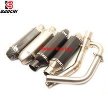 Motorcycle Exhaust System Middle Tube Adapte Pipe Ship on Escape Muffler  DB Killer for Yamaha R15 R 15 Akrapovic 2008 2009-2015